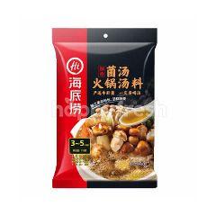 Hai Di Lao Mushroom Soup