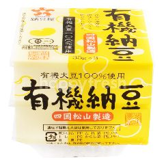 นัตโตะยะ ยูอุกิ นัตโตะ ถั่วเหลืองหมักปรุงรส