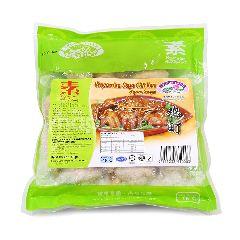 Veggie Land Vegetarian Soya Chicken