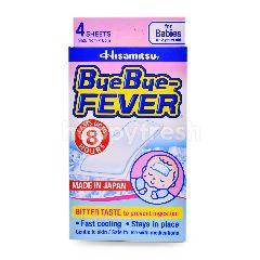 Hisamitsu Bye Bye Fever Patch (4 Sheets)