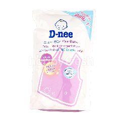 ดีนี่ นิวบอร์น น้ำยาซักผ้าเด็ก พลัส สีม่วง
