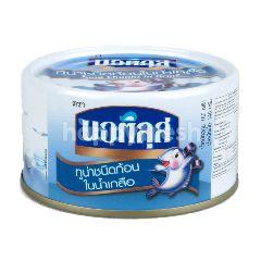 นอติลุส ทูน่าชนิดก้อนในน้ำเกลือ