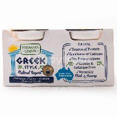 Farmers Union Greek Style All Natural Yogurt (2 Pieces)