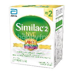ซิมิแลค โกลด์ 2 สูตร 2'-FL นมผงดัดแปลง 1300 กรัม