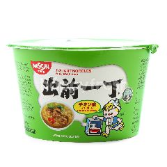 Nissin Instant Noodles Chicken Flavour