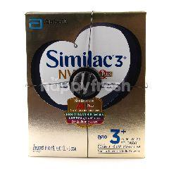 ซิมิแลค 3 เอไอ คิว พลัส อินเทลลิ-โปร 1950 กรัม