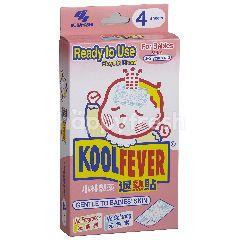KOOL FEVER For Sudden Fever