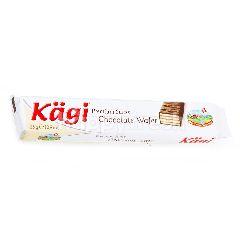 KAGI Wafer Cokelat