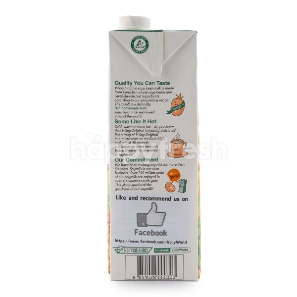 Product: V-Soy Original Soy Milk - Image 3