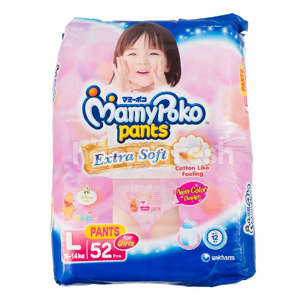 Product: MamyPoko Extra Soft Baby Girls Pants Diapers Size L - Image 1