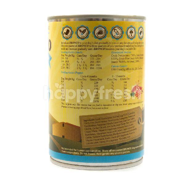 Product: Bronco Lamb Olio Recipe Dog Food - Image 2