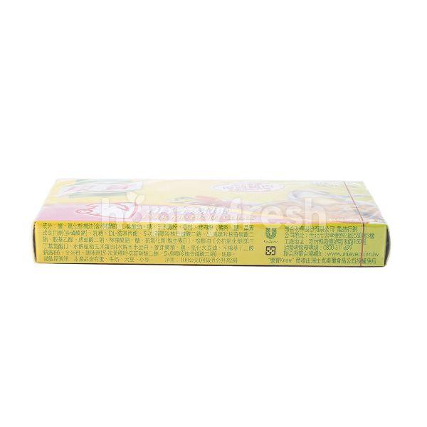 Product: Knorr Pork Rib Broth Cubes - Image 4