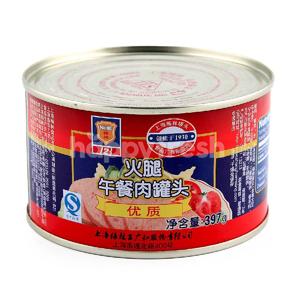 Product: Maling Canned Ham Luncheon Meat - Image 1