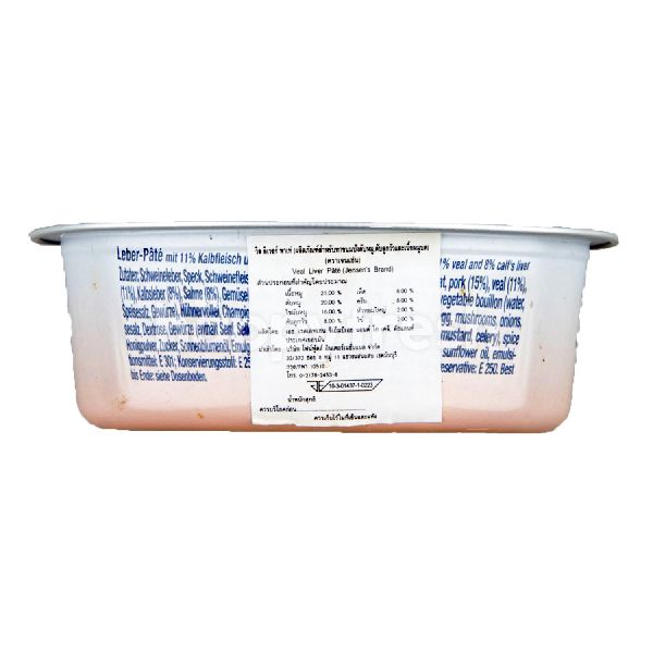 Product: Jensen Veal Liver pate - Image 2