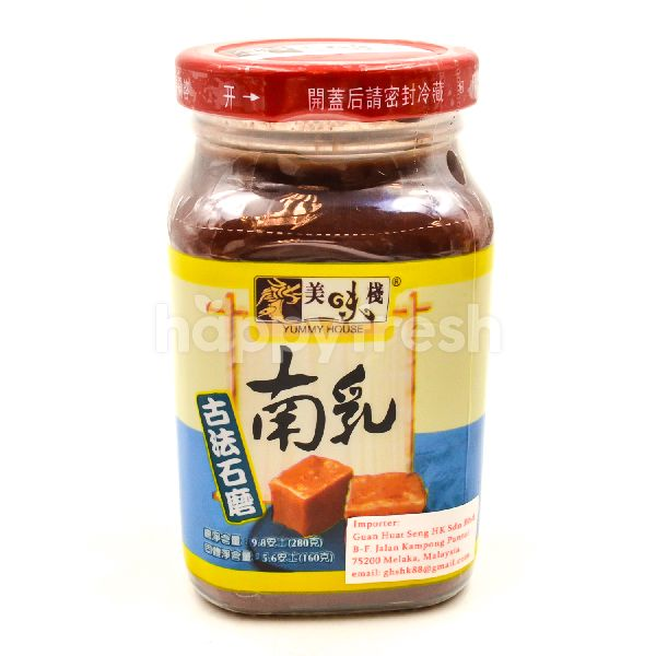 Product: Yummy House Wet Red Bean Curd - Image 1