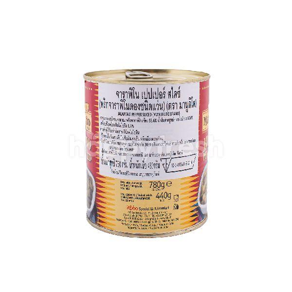 Product: Robo Jalapeno Pepper Sliced - Image 2