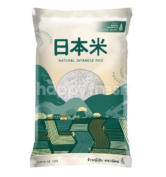 Product: Royal Umbrella Natural Japanese Rice 5 kg - Image 1