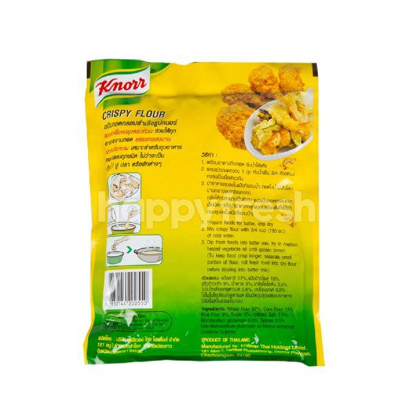 Product: Knorr Crispy Flour - Image 2