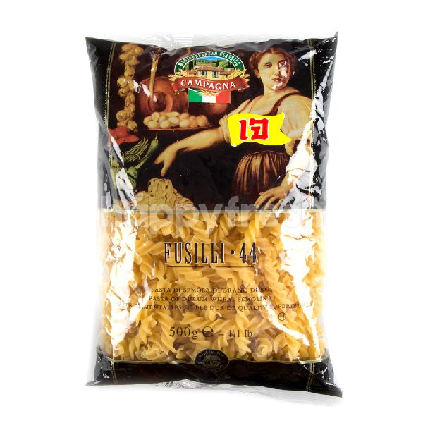 Product: Campagna Fusilli Pasta - Image 1