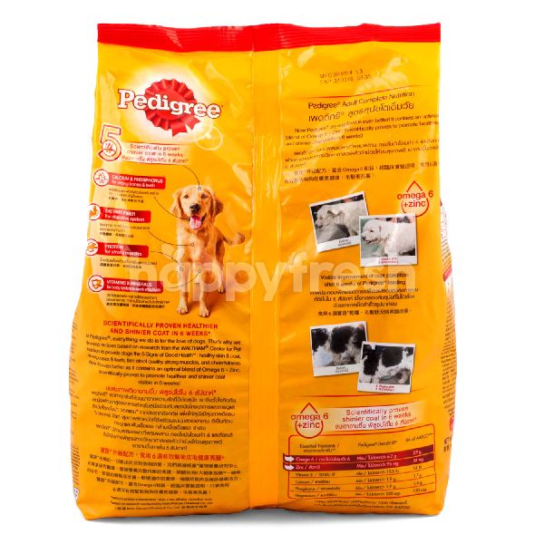 Product: Pedigree Beef and Vegetables Flavored Dog Food - Image 2