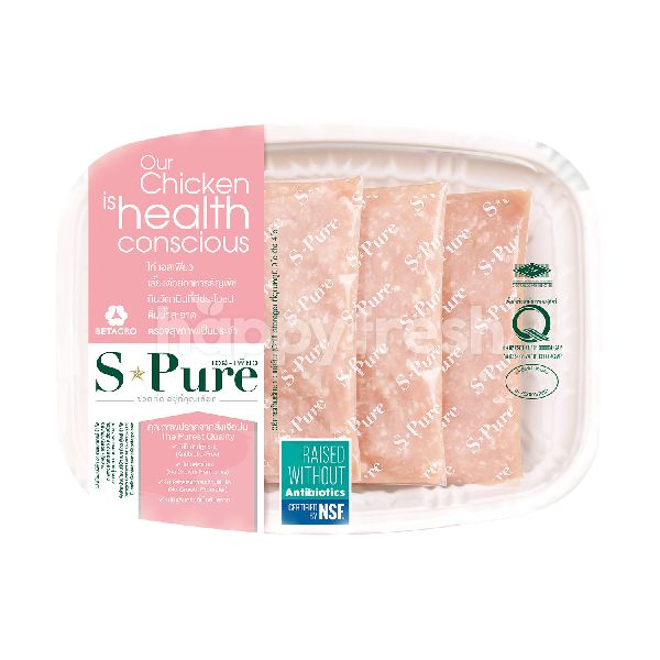 Product: S-Pure Minced Chicken - Image 1