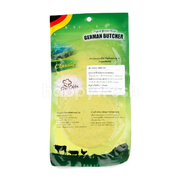 Product: German Butcher Hunting Special - Image 2