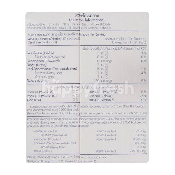Product: Blue Diamond Almond Breeze Almond Milk Original Flavour - Image 3