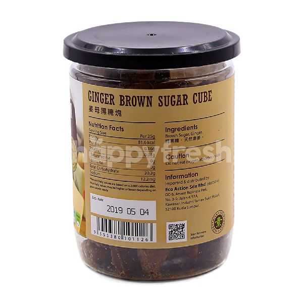 Product: LOHAS Ginger Brown Sugar Cube - Image 4