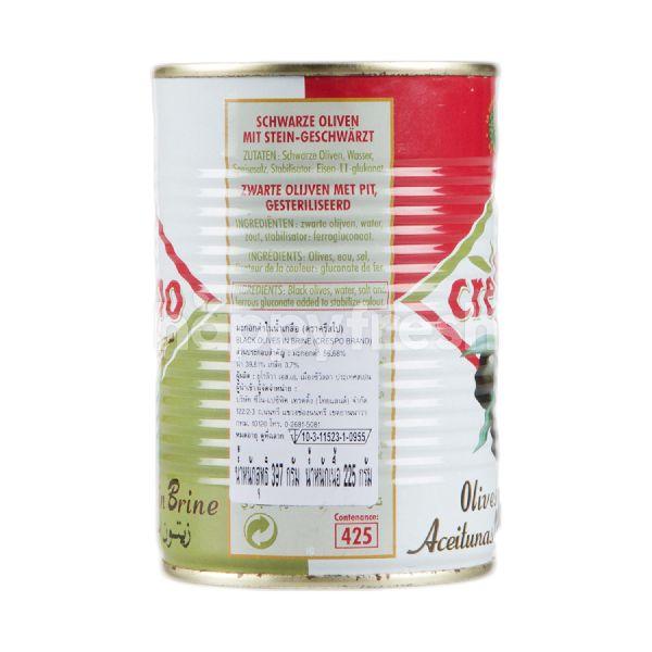 Product: Crespo Black Olives In Brine - Image 3