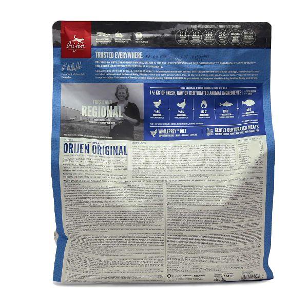 Product: Orijen Original Dog Food - Image 3