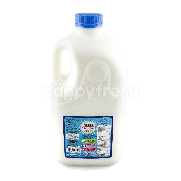 Product: Dutch Mill Selected Pasteurized Plain Milk 2 L - Image 2