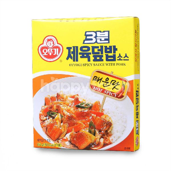 Product: Ottogi Spicy Sauce With Pork - Image 1