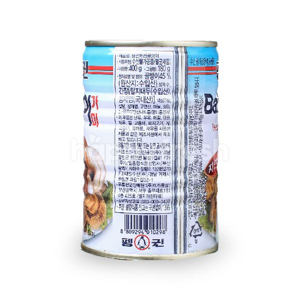 Product: Penguin Bai-Top-Shell Seasoned With Soy Sauce & Sugar - Image 2