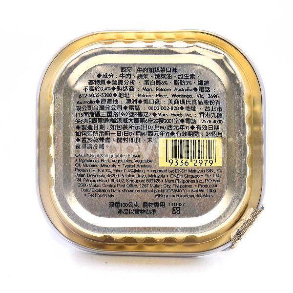 Product: Cesar Beef & Vegetables Flavoured Dog Food - Image 2