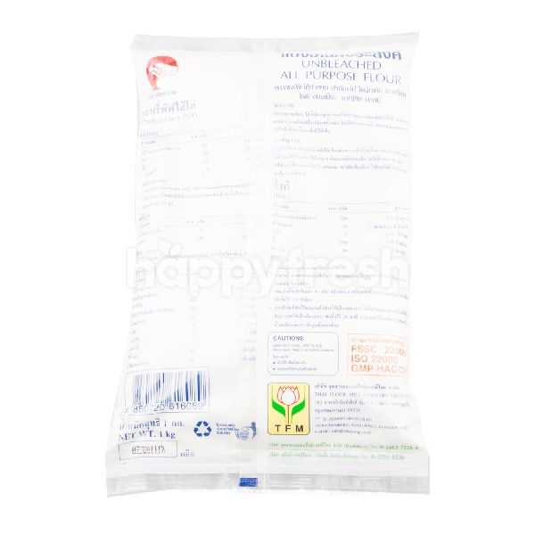 Product: Unbleached All Purpose Flour - Image 2