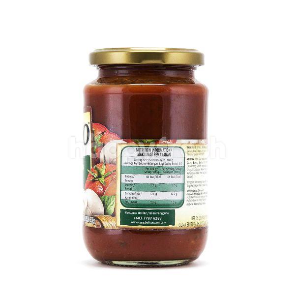 Product: PREGO Mushroom Italian - Image 2