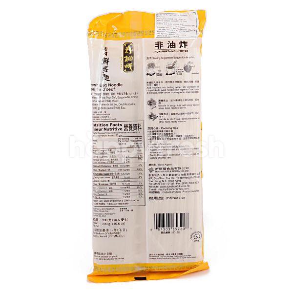Product: Sun Shun Fuk Fresh Egg Noodle - Image 2