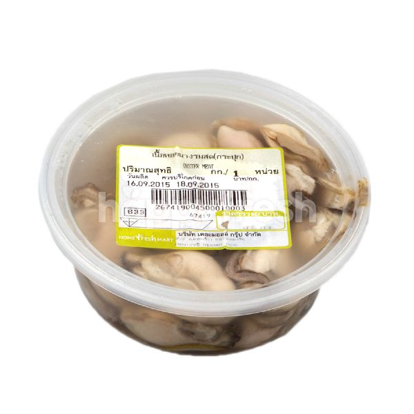 Product: Sirikhun Oyster Meat - Image 2