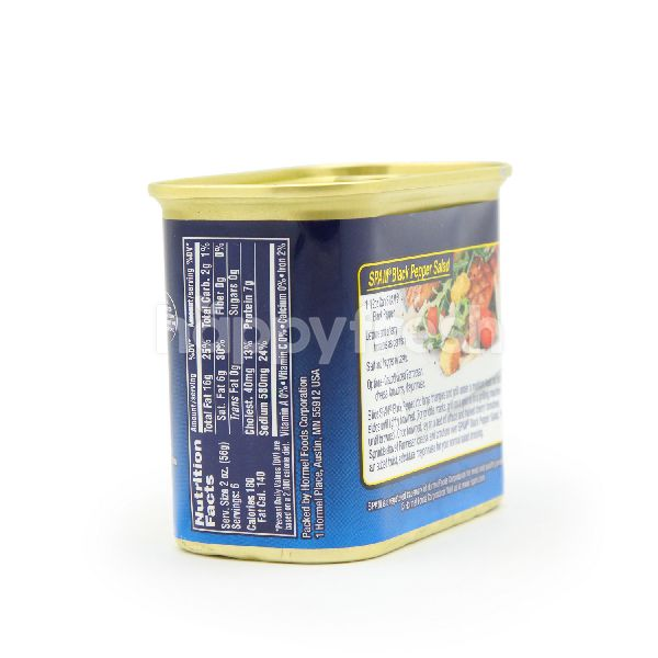 Product: Spam Black Pepper - Image 3