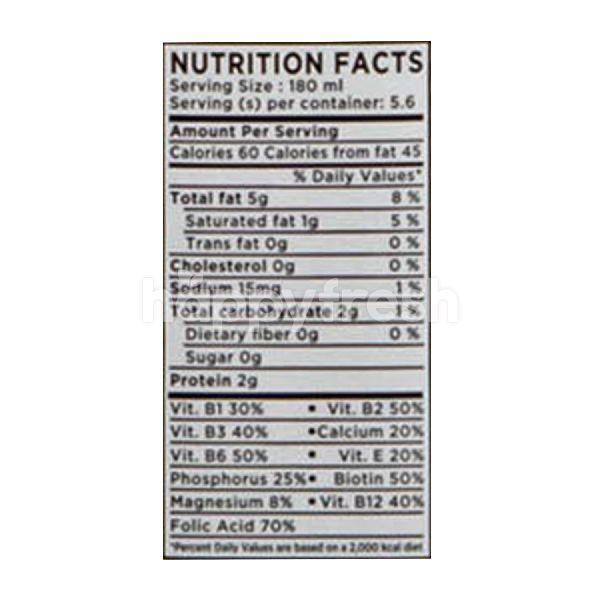 Product: 137 Degrees Almond Milk Original Unsweetened 1 L - Image 4