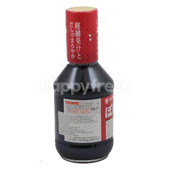 Product: Mizkan Shabu- Shabu Sauce - Image 2