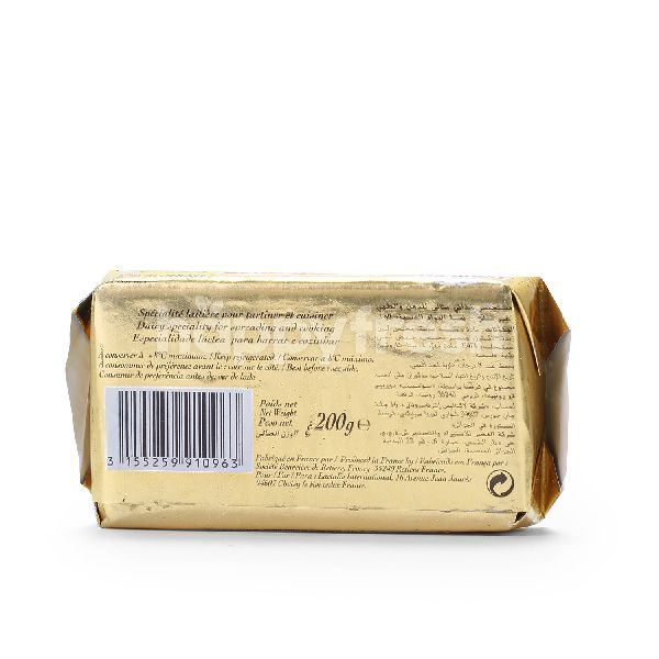 Product: Ambassador Dairy Spread Unsalted Butter - Image 2