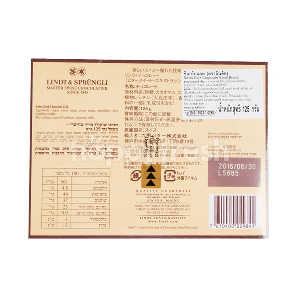 Product: Lindt Swiss Thins Dark Chocolate - Image 2