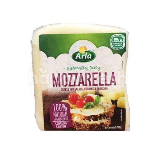 Product: Arla Finello Block Mozzarella Cheese - Image 1