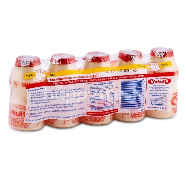 Product: Yakult Probiotic Drink - Image 2