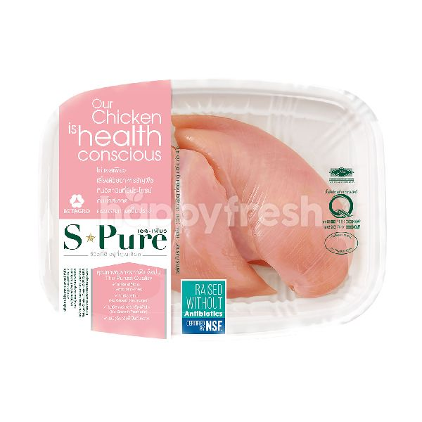 Product: S-Pure Skinless Chicken Breast - Image 1
