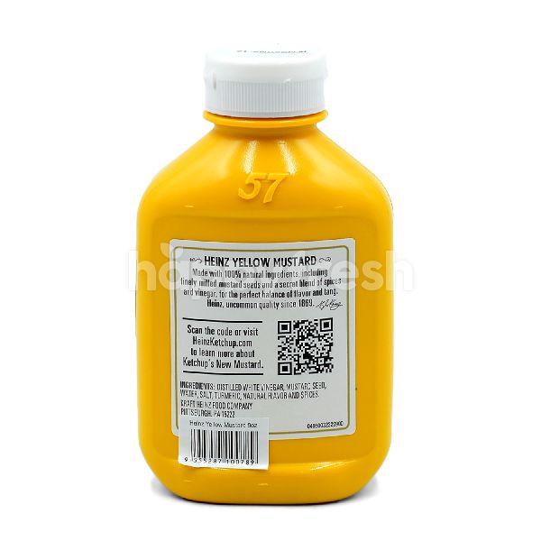 Product: Heinz Yellow Mustard - Image 2
