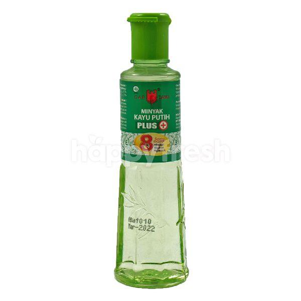 Product: Cap Lang Cajuput Oil Plus - Image 1