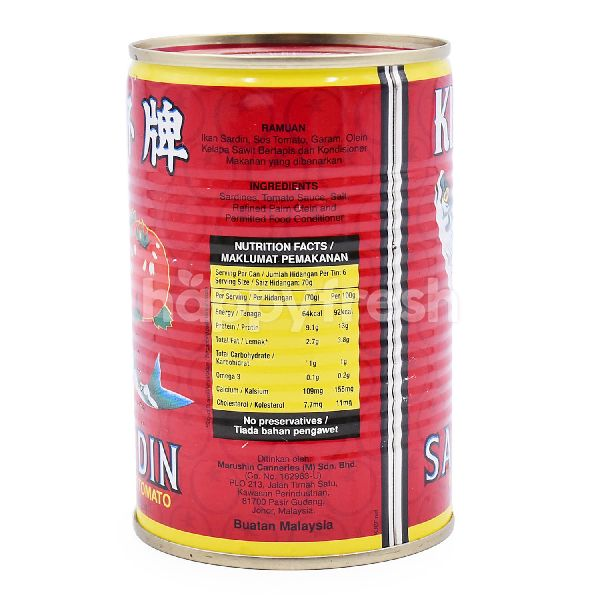 Product: King Cup Sardines In Tomato Sauce - Image 2