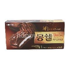 Lotte Bolu Lapis Krim Salut Coklat
